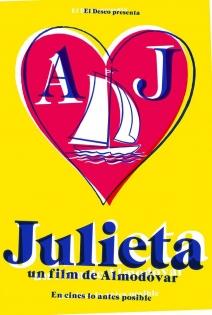 Джульетта, 2016
